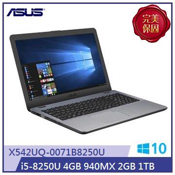 ASUS X542UQ雾面灰 15.6吋FHD笔电(i5-8250U/MX 940/4G/SSD)(X542UQ-0071B8250U)