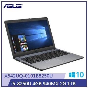 ASUS X542UQ 笔记型电脑(i5/雾面灰)(X542UQ-0101B8250U)