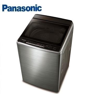 Panasonic 14公斤Nanoe X變頻洗衣機(NA-V158EBS-S(不銹鋼))