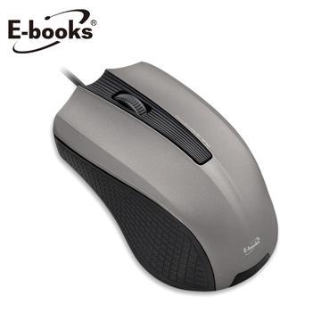 E-books M36灰星貂光學滑鼠(E-PCG170)