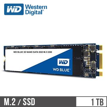 WD M.2 2280 1TB 3D NAND固態硬碟(藍標)