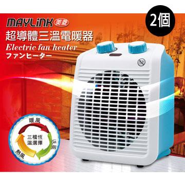 MAYLINK美菱 超導體三溫電暖器 2台