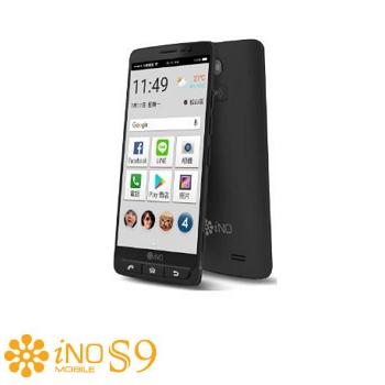 【2G / 32G】iNO S9 5.5吋銀髮旗艦智慧型手機大人機 - 瑪瑙黑
