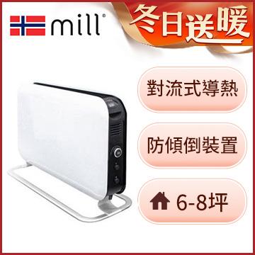 挪威 mill 對流式電暖器