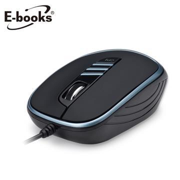 E-books M39四段切换光学鼠标-蓝(E-PCG175BL)