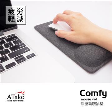 ATake 缓压护腕鼠标垫(SMP-200LGR)