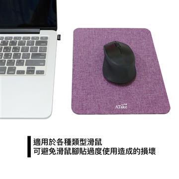 ATake 牛津布鼠垫-紫(SMP-119PU)
