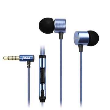 INTOPIC 重低音铝合金耳机麦克风