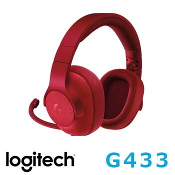 罗技 Logitech G433 7.1 声道有线游戏耳麦 - 火焰红(981-000655)