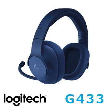 罗技 Logitech G433 7.1声道有线游戏耳麦 - 真实蓝(981-000696)