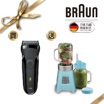 德國百靈 三鋒系列300s電鬍刀超值組