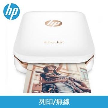 HP Sprocket 相片打印机(白色)(Z3Z91A)