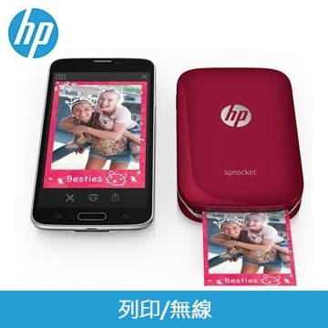 HP Sprocket 相片打印机(红色)(Z3Z93A)