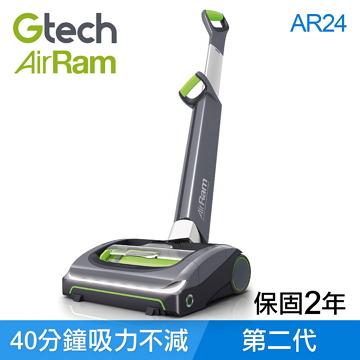 英國 Gtech AirRam第二代長效無線吸塵器