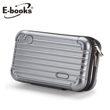 E-books U5 大容量旅行防震收納包-鐵灰