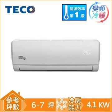 TECO一對一變頻冷暖空調MS40IH-HM