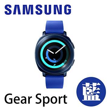SAMSUNG Gear Sport 智慧運動手錶-勇者藍