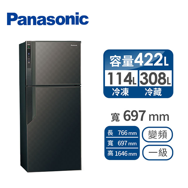 Panasonic 422公升双门变频冰箱(NR-B429GV-K(星空黑))