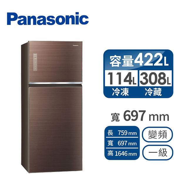 Panasonic 422公升玻璃双门变频冰箱(NR-B429TG-T(翡翠棕))