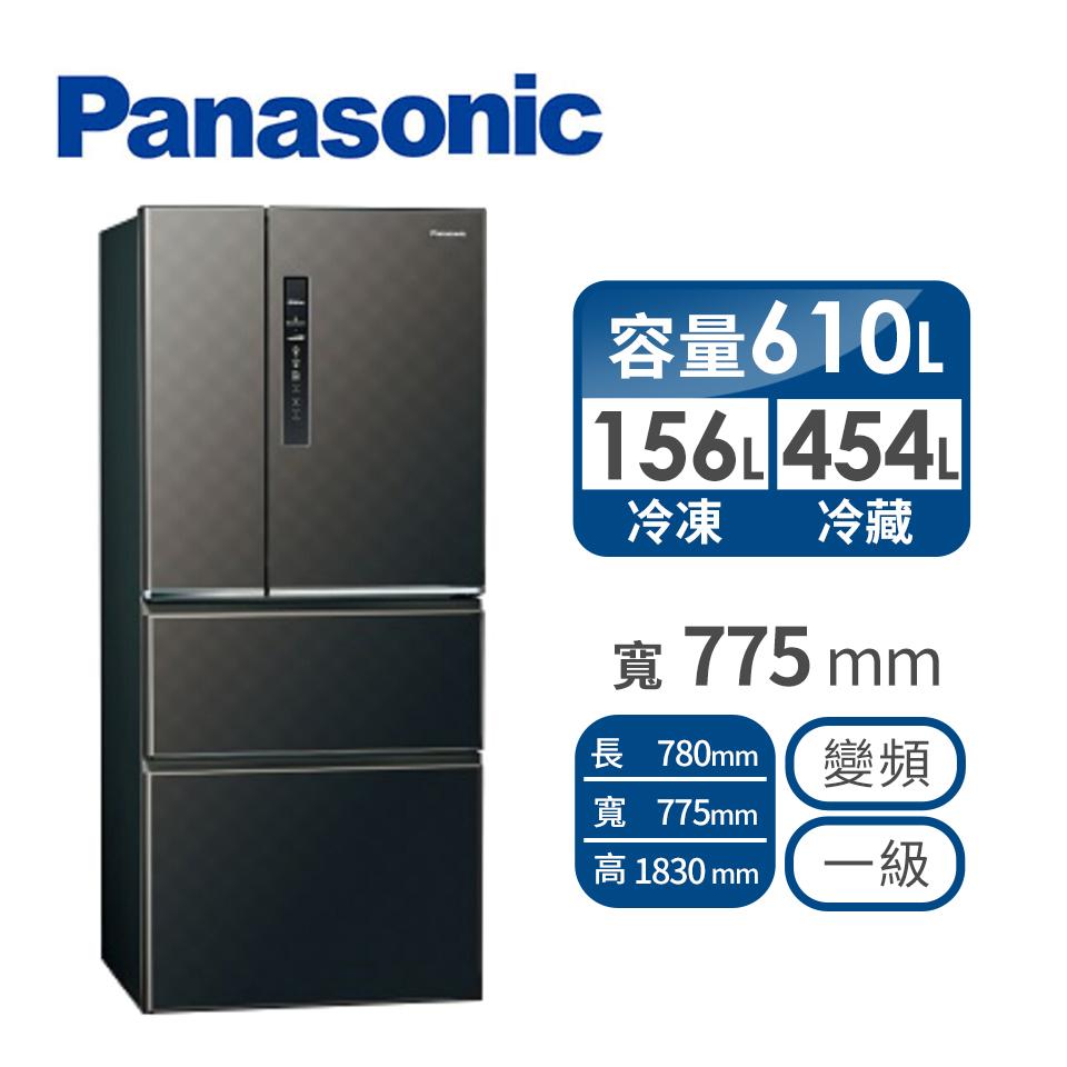 Panasonic 610公升四門變頻冰箱(NR-D619HV-K(星空黑))
