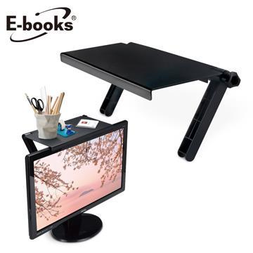 E-books N55 多功能萬用螢幕置物架(E-IPB139)