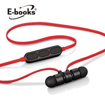 E-books S81藍牙4.2磁吸入耳式耳機-黑