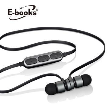 E-books S81藍牙4.2磁吸入耳式耳機-灰