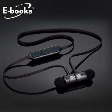 E-books S82蓝牙4.2铝制磁吸入耳耳机-灰(E-EPA161GR)