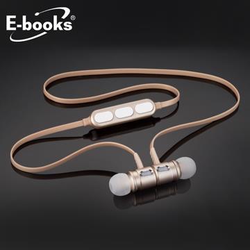 E-books S82藍牙4.2鋁製磁吸入耳耳機-金