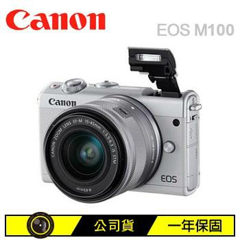 Canon EOS M100微單眼相機(單鏡組)-白