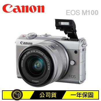 Canon EOS M100微單眼相機(單鏡組)-灰