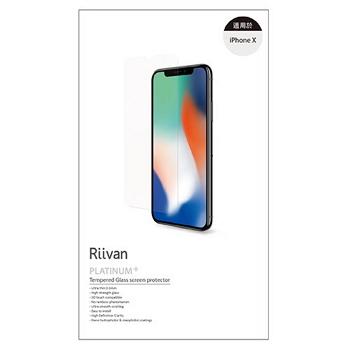 【iPhone X】Riivan鋼化玻璃保護貼