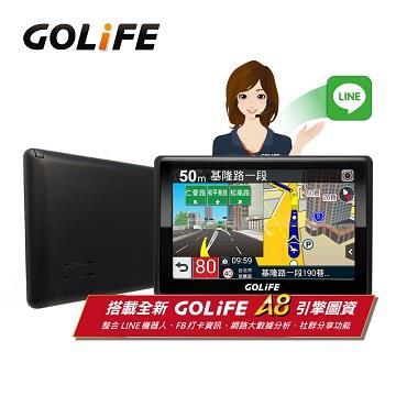 【Wi-Fi】GOLiFE GoPad 5S 多功能聲控導航平板