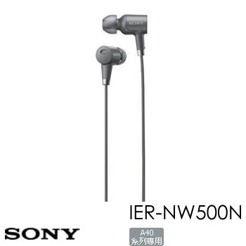 SONY IER-NW500N入耳式耳机(IER-NW500N)