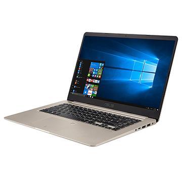 ASUS S510UQ-冰柱金 15.6吋笔电(i7-7500U/MX 940/4G/SSD)(S510UQ-0111A7500U)
