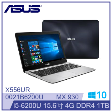 ASUS X556UR 笔记型电脑 雾面蓝(X556UR-0021B6200U)
