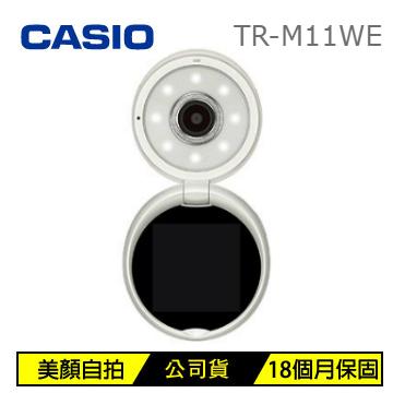 CASIO TR-M11WE 數位相機-白(TR-M11WE(白))