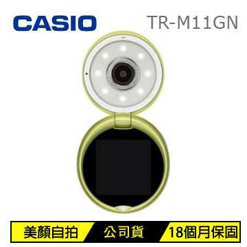 CASIO TR-M11GN 數位相機-綠(TR-M11GN(綠))
