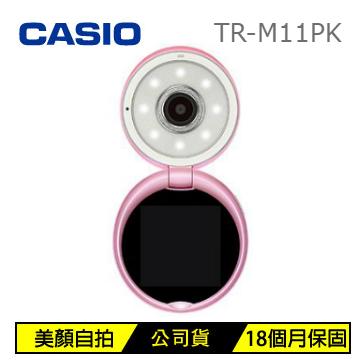 CASIO TR-M11PK 數位相機-粉紅(TR-M11PK(粉紅))
