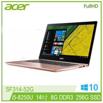 ACER SF314-52G 筆記型電腦 粉