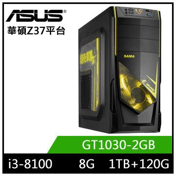 華碩Z370平台[鬥魂戰神]i3四核獨顯電玩機