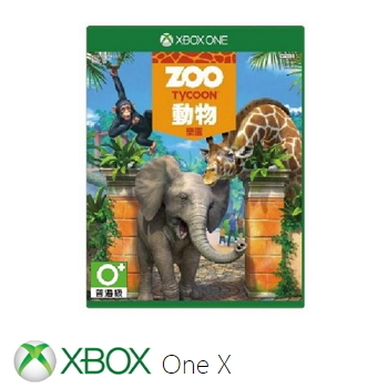 【HD版】XBOX ONE 動物樂園 Zoo Tycoon