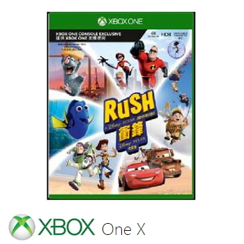 【HD版】XBOX ONE 皮克斯冲锋 Rush: A Disney-Pixar Adventure