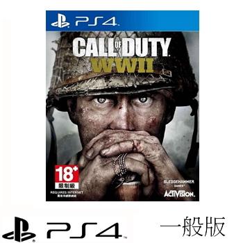 PS4 決勝時刻:二戰 Call of Duty: WWII - 中文版