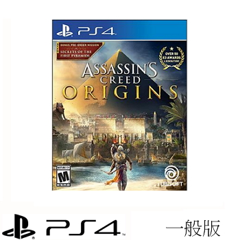 PS4 刺客教條:起源 Assassin's Creed: Origins - 中文一般版
