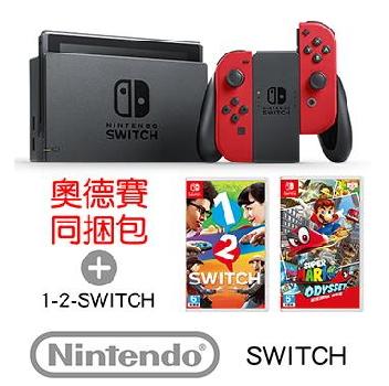 【公司貨】任天堂 Nintendo Switch 超級瑪利歐 奧德賽同捆包主機 Super Mario Odyssey + 1-2-SWITCH