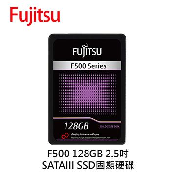Fujitsu 2.5吋 128GB固態硬碟(F500系列)