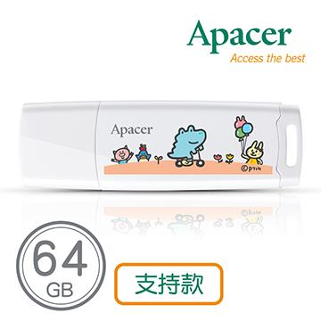 【64G】Apacer x P714 AH336星球造型支持款隨身碟