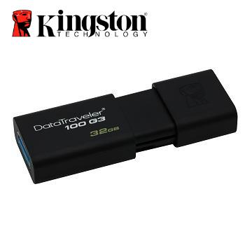 【32G】Kingston金士顿DataTraveler100 G3 USB3.0随身碟(DT100G3/32GBFR)