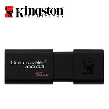 【64G】Kingston金士顿DataTraveler100 G3 USB3.0随身碟(DT100G3/64GBFR)